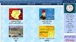 ikhwanpress: Netzportal für radikale Islamisten
