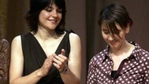 Hessischer Filmpreis für Fremde Haut