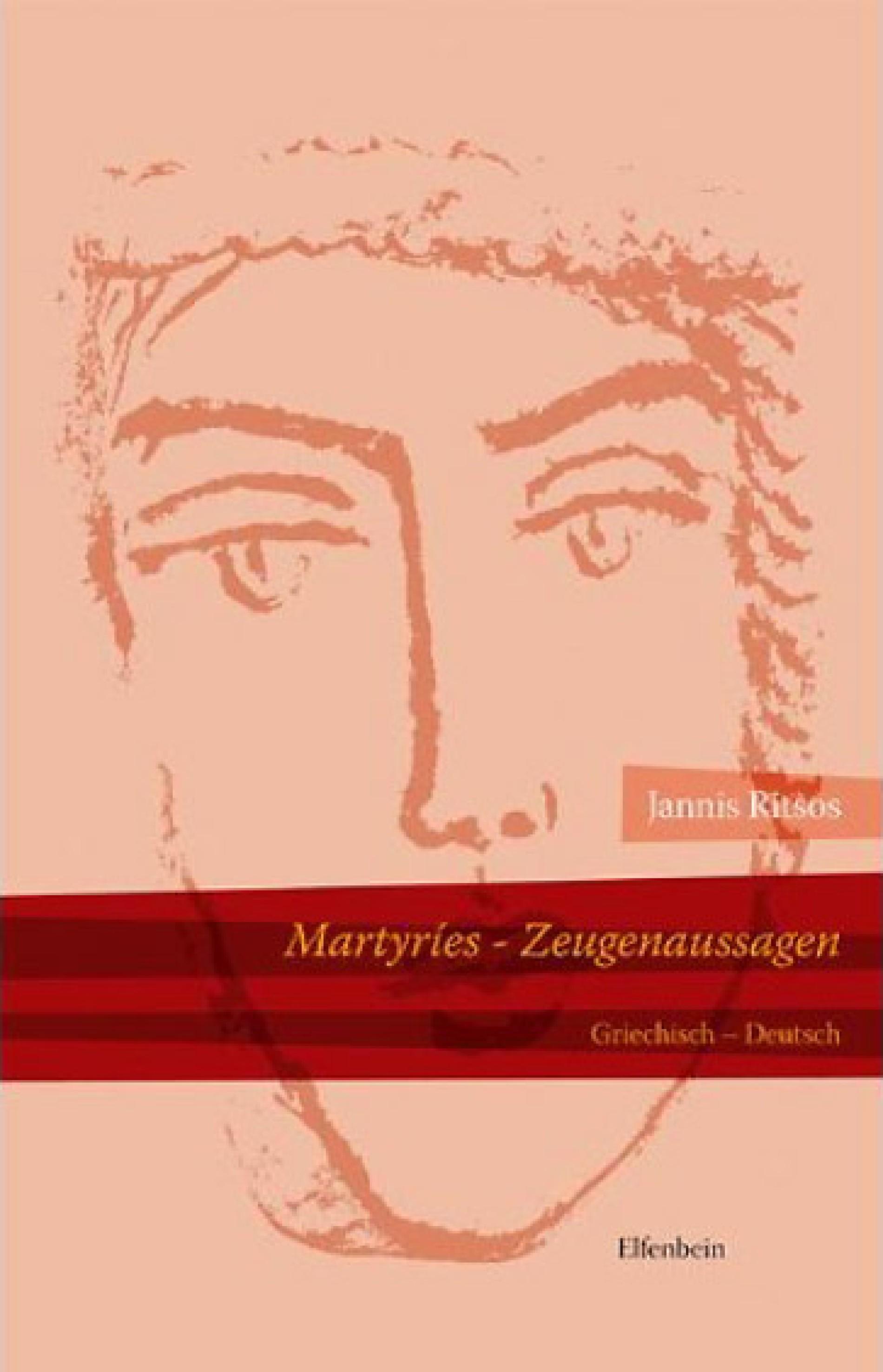 Jannis Ritsos Gedichte In Neuübersetzungen Blitzartiges
