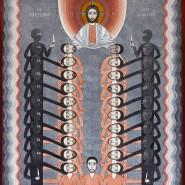 """Die Ikone """"Heilige Märtyrer von Libyen"""" (2015) des serbischen Malers Nikola Sarić ist auf dem Umschlag von Martin Mosebachs neuem Buch zu sehen."""