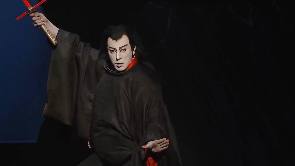 Ungeschlagen: Ichikawa Ebizo XI als Kairennosuke