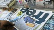 """Vorerst ist """"The New Day"""" umsonst. Künftig soll der geneigte Leser 50 Pence für eine halbe Stunde Zeitungslektüre zahlen."""