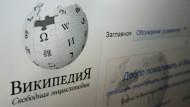 Russland sperrt Wikipedia zeitweise