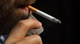 Raucher sind schlechte Geldanleger