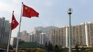 Hongkong droht eine Immobilienkrise