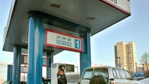 Russische Öl-Aktien stehen unter Feuer