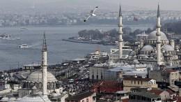 Türkische Zentralbank lässt Leitzins weiter bei 24 Prozent