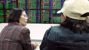 Apple legt laut Insidern erstmals Anleihe in Taiwan auf