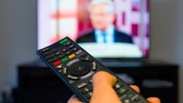 Vorsicht vor betrügerischen Streaming-Angeboten!