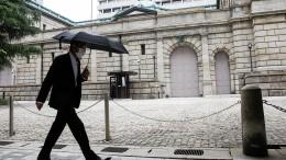Japans Notenbank prüft Strategie