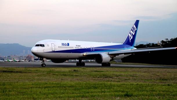 Aufsichtsbehörde in Amerika ordnet Boeing-767-Inspektionen an