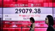 Wer sich nach China wagt, muss wissen: Hohe Kursschwankungen sind an der Tagesordnung.