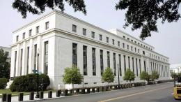 Amerikas Banken brauchen Geldspritzen