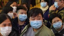 Coronavirus beunruhigt die Finanzmärkte