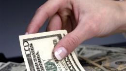 Frauen bekommen weniger Kapital