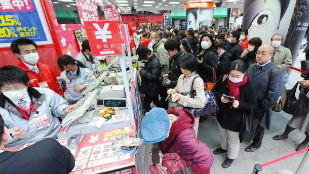 Japan setzt auf den Premium Friday