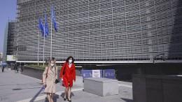 Wie die EU sich an Großbanken rächt