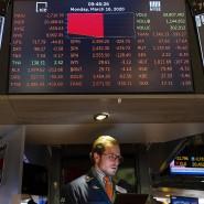 An der Wall Street