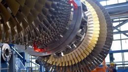 Wenn Siemens Energy sich abspaltet