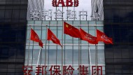 Chinas Versicherer Anbang kommt unter Staatsaufsicht.