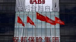 Peking stellt Versicherer unter Staatsaufsicht