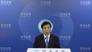 Südkoreas Notenbank-Chef Lee Ju-yeol.