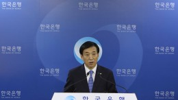 Südkorea erhöht Leitzins zum ersten Mal seit 2011
