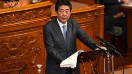 Japans Regierung verteilt Geschenke