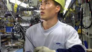 Technologieaktien und Banken treiben Südkoreas Börse
