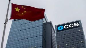 China führt Einlagensicherung ein