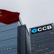 Für Chinas Banken brechen neue Zeiten an