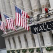Die amerikanische Börse steht unter Druck