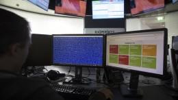 Russische Hacker haben offenbar Kaspersky-Virenscanner genutzt