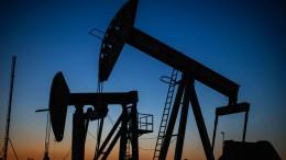 Öl wird wieder teurer