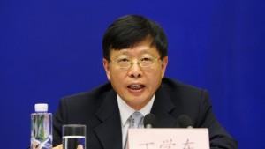 Chinas Staatsfonds bekommt einen neuen Boss