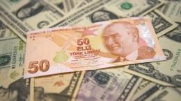 Türkische Lira fällt auf neues Rekordtief