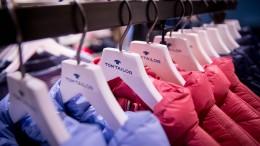 Tom-Tailor-Aktien stark unter Druck