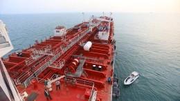 Ölpreis steigt wegen Konflikt im Persischen Golf