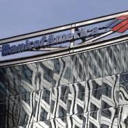 Londoner Stützpunkt der Bank of America