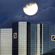 Bei der Deutschen BAmk wollen weitere Aktionäre wollen eine Sonderprüfung.