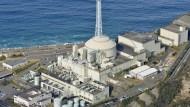 Japan will schnellen Brüter Monju aufgeben