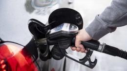 Benzin und Diesel im Juli nur leicht teurer
