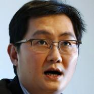 Tencent -Chef Ma Huateng ist erst 43 und mehrfacher Milliardär