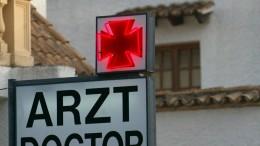 Vorsicht bei Versicherungsangeboten auf Reiseportalen