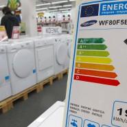 Die EU will die verwirrende Kennzeichnung von Elektrogeräten  mit Labels wie A+++ abschaffen.