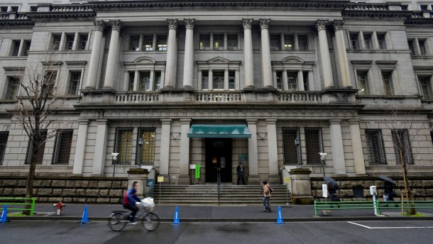 Japan's monetary-easing measures