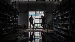 Das Geschäft mit illegalen Bitcoinminen