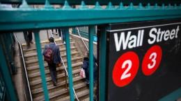 Wall Street ignoriert eine spektakuläre Bilanzsaison