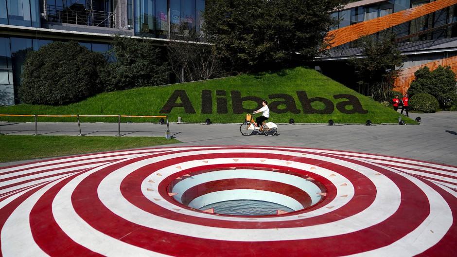 Alibabas Hauptquartier in Hangzhou