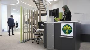 """Korrekte Geschäfte: Für den, der an die Regeln des Islams glaubt und """"Häusle"""" bauen will"""